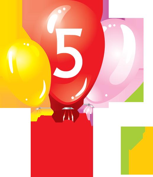 5 лет 2S