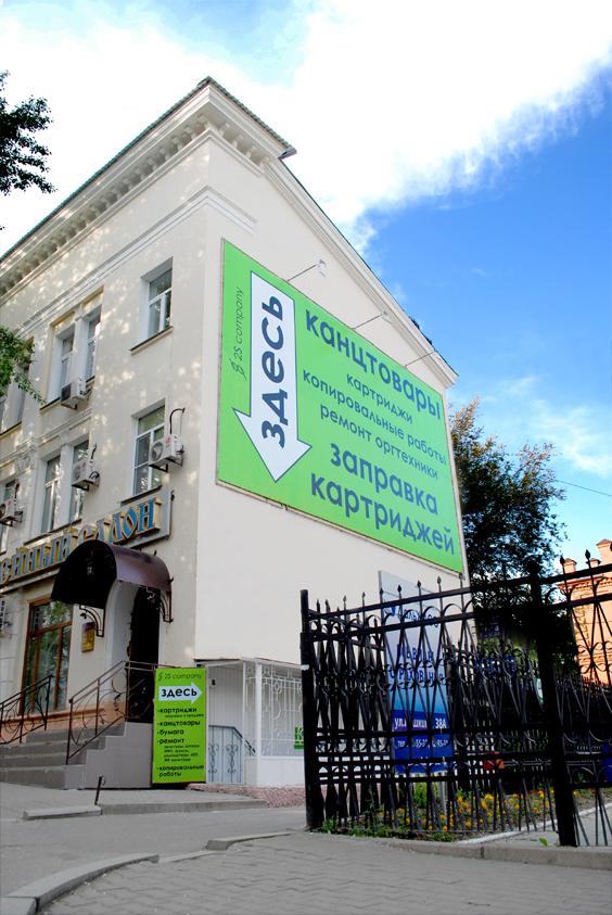Магазин на Пушкина 40