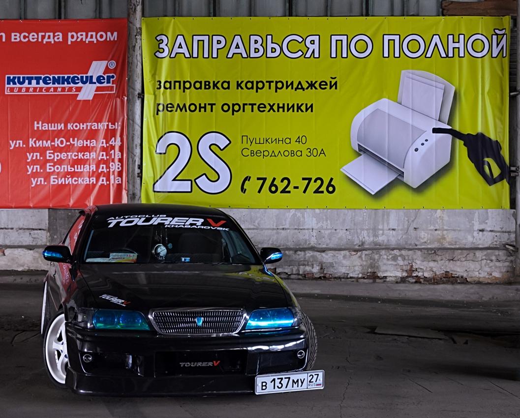 Восток Авто Шоу 2015